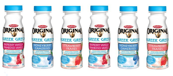 Yogurt Drink Logo Drinkable Greek Yogurt